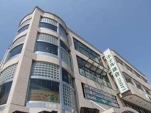 Hotel鎌倉moriの写真