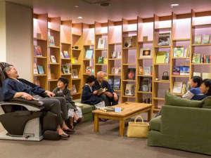 ホテルフォルクローロ花巻東和<JR東日本ホテルズ>:家族そろってゆっくりのんびり過ごせます。