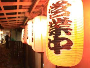 湯之元温泉の写真