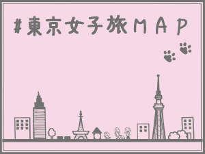 ヴィラフォンテーヌ東京日本橋三越前