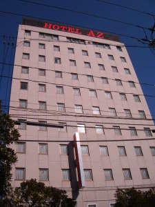 HOTEL AZ 山口徳山店の写真