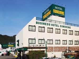 サンシャインホテルの写真