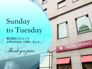 ホテルウィングインターナショナルプレミアム東京四谷