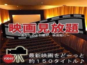 スーパーホテル東京・日本橋三越前