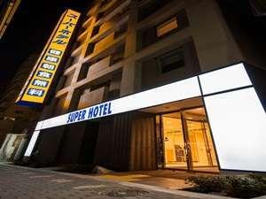 スーパーホテル東京・日本橋三越前の写真