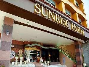サンライズ観光ホテル:エントランス