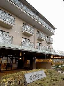 ダイヤモンド鎌倉別邸ソサエティの写真