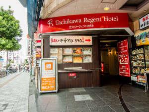 立川リージェントホテルの写真