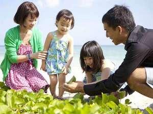 *ファミリーイメージ/日常から離れ、家族みんなで穏やかな休日をお過ごしください。