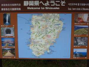 """伊豆半島の地図七滝温泉街は伊豆半島の""""おへそ""""部分に存在します。"""
