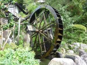七滝散策道にある水車!当館も今後取り入れたいと思っております。