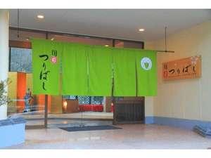 当館は伊豆のおへそ部分にあり、伊豆の散策に大変便利です。