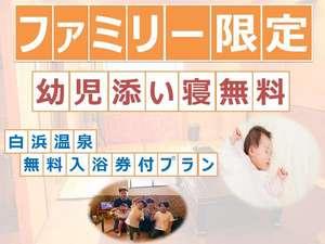 沖縄民宿かりゆし 本館