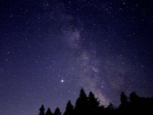 天文台のある宿 ATOMA