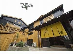 旬味覚の宿 上海荘の写真