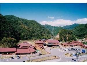 君田温泉 森の泉の写真