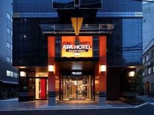 アパホテル新大阪駅南