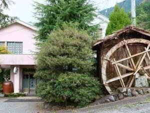 十枚荘温泉の写真