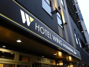 ホテルウィングインターナショナルセレクト大阪梅田の写真
