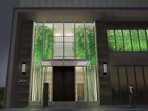 ダイワロイヤルホテルD-CITY名古屋伏見 クチコミ
