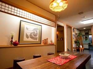 温泉民宿 磯崎荘の写真