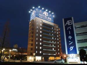 ABホテル三河安城南館の写真
