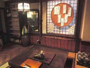 トラベルイン吉富:*【民芸茶屋 庄屋】夕食・朝食はこちらでお召し上がりください