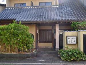 おばな旅館 富貴亭:【外観】駅から徒歩2分♪アクセス抜群の当館へぜひお越しください。