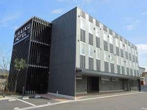 AIRAIKU HOTEL kagoshima/アイライクホテル(2019/4/8オープン)の写真
