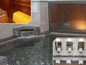 ヒールイン四日市:大浴場 竹炭の湯で一日の疲れをお取り下さい。