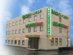 医大前グリーンホテルの写真