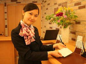 R&Bホテル盛岡駅前:あかるく温かいおもてなしでお出迎えいたします。