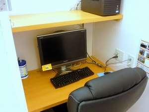 ニコニコカプセルホテル:インターネットカフェを無料でご利用頂けます。