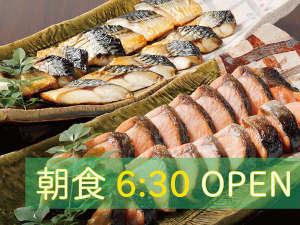高崎ビューホテル:朝食は6:30から営業しております