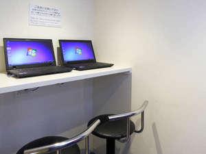 ホテル新橋三番館:フロントロビーのパソコンコーナー