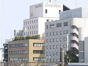 グランドホテル神奈中・平塚の写真