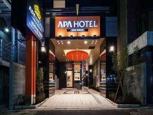 アパホテル<東新宿 歌舞伎町>の写真