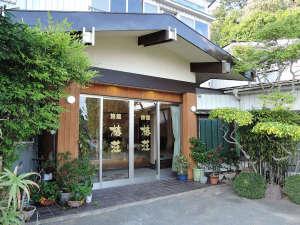 旅館椿荘花月の写真