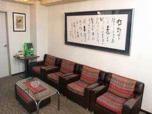 ビジネスイン谷町:一寸した休憩に。応接室替わりに御利用頂けるフロント横のホール。