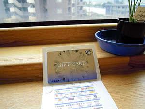 萩ロイヤルインテリジェントホテル