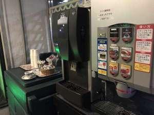 ロイヤルメイフラワー仙台:フリードリンクサービス