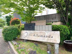 OYO 43999 Hotel Allamandaの写真