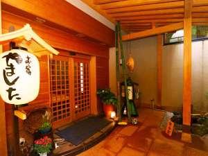 金沢の奥座敷・歴代藩主も愛した湯 お宿やましたの写真