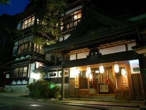 中嶋旅館の写真