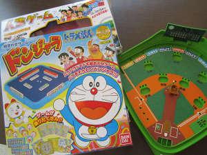 【ボードゲーム貸出】野球盤やドンジャラ、人生ゲーム等無料貸し出ししております(数に限りがございます)