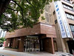 東横イン大阪谷四交差点の写真