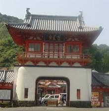 国の重要文化財 武雄温泉楼門 当館隣 記念写真はぜひここで!