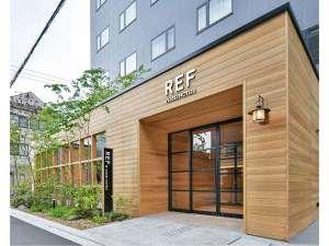 レフ京都八条口byベッセルホテルズ【全室禁煙】の写真
