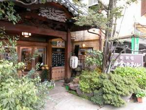 国楽館 戸倉ホテルの写真