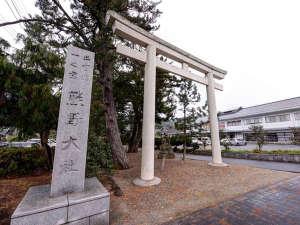 八雲温泉ゆうあい熊野館:*熊野大社/全国3000社ある熊野神社の総本宮全国熊野神社です。